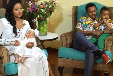 Teddy Afro Interview on EBS