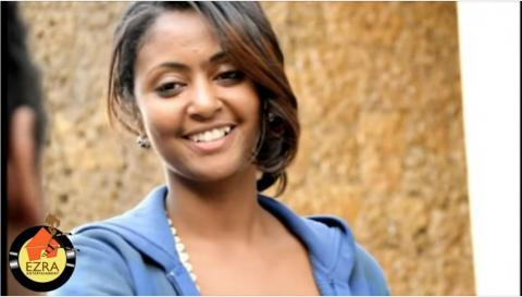 Enena Anchi - Ethiopian Movie