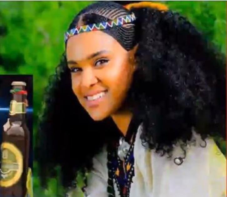 Selam Tesfaye's and Amanuel Tesfaye's Love story