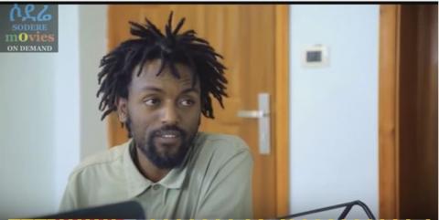 Bayeshelegn - Full Ethiopian Movie