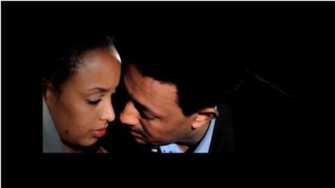 Solomon Bogale's and Meron Getene's scene on Ytekefelebet film