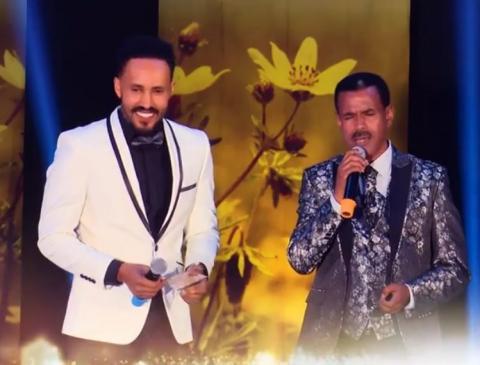 Enqutatashi - EBS TV special program for Ethiopian new year