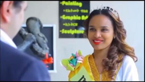 Poem From Hiwot Bedereja Movie by Selam Tesfaye