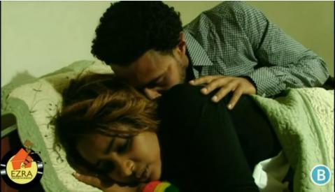 Neke Tiwlid - Ethiopian Movie