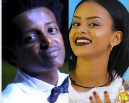 Esubalew Yetayeh Interview With DJ Kingston