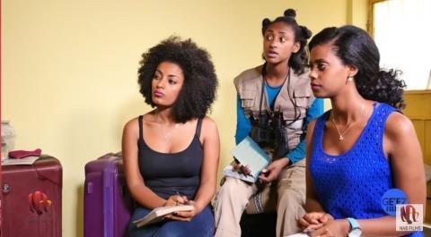 Gorebetamochu - part 38 (Ethiopian Drama)