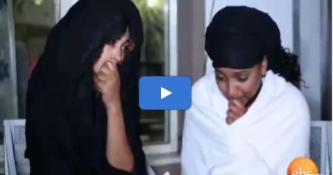 Bekenat Mekakel - Part 44 (Ethiopian Drama)