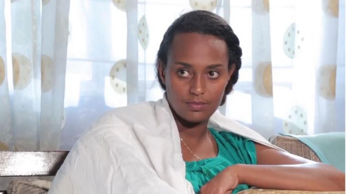 Dana Drama - Part 31 (Ethiopian Drama)