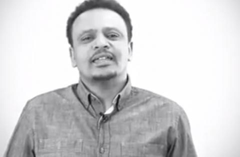 Workeneh Asefa - Zenache Ethiopiaw Negn (Ethiopian Poem)