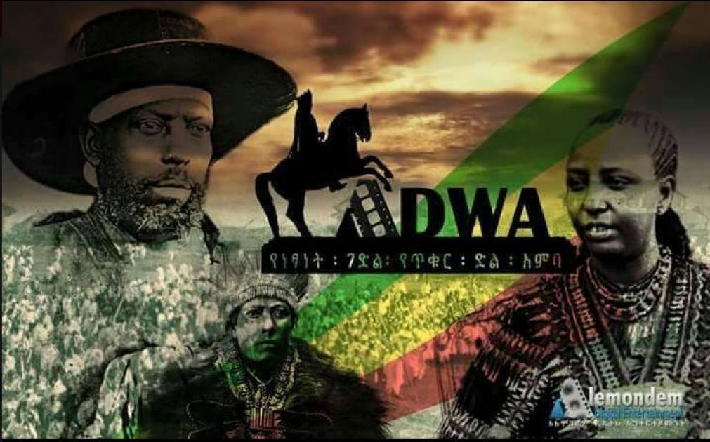 The Battle of Adwa - Documentary Film About Adwa And Atse Minilik