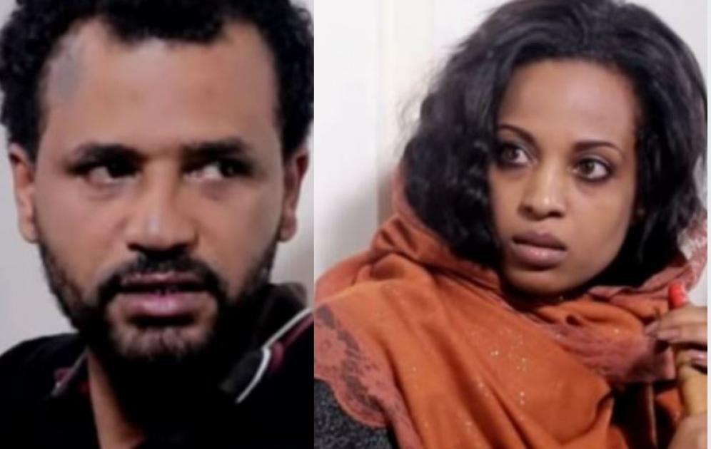Edelework Tasew's And Alemseged Tesfaye's Scene From Ende Enat Movie
