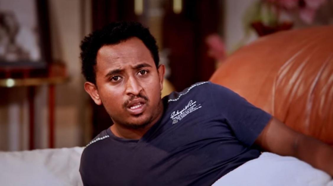 Derso Mels Drama – Part 4 (Ethiopian Drama)