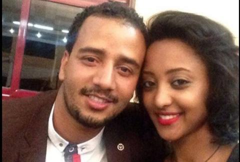 Mohamed Miftah Interview with DJ Kingston