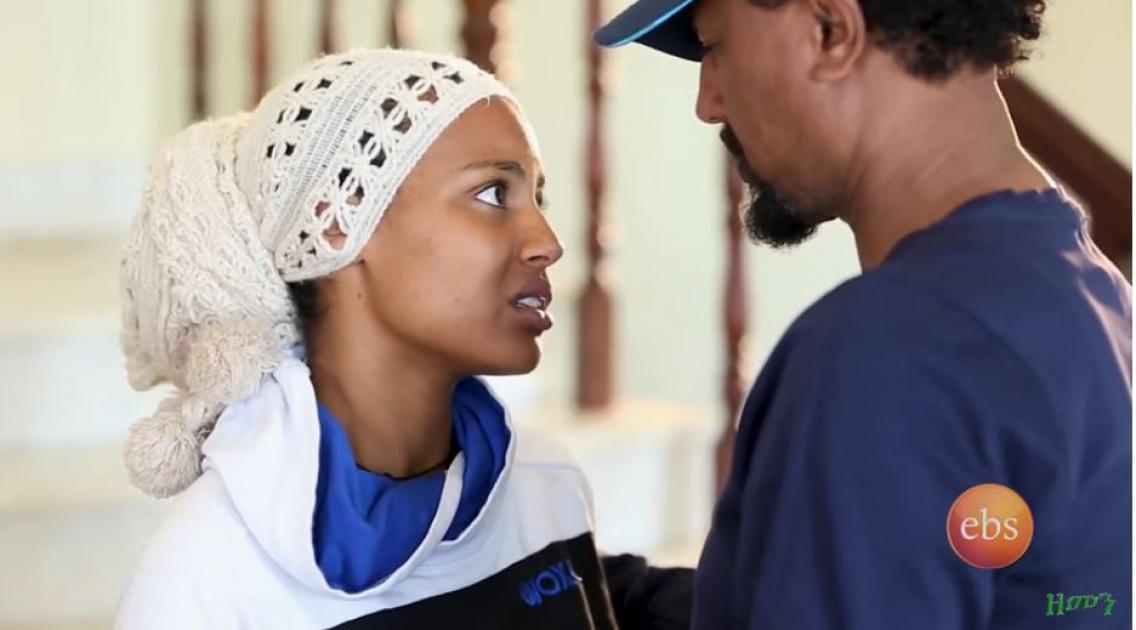 Zemen Drama - Part 95 (Ethiopian Drama)