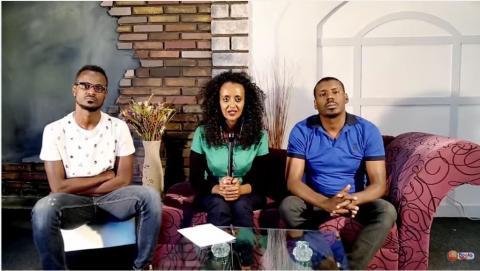 Yemaleda Kokeboch - Facial Expression Test (Part -1)