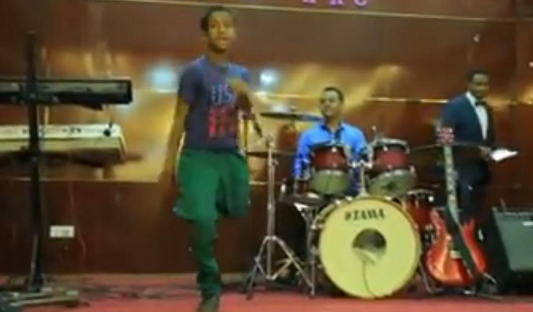 Amazing Ethiopian Dance (Eskesta) By A Disable Boy