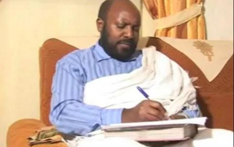 Enateye - Ethiopian Comedy
