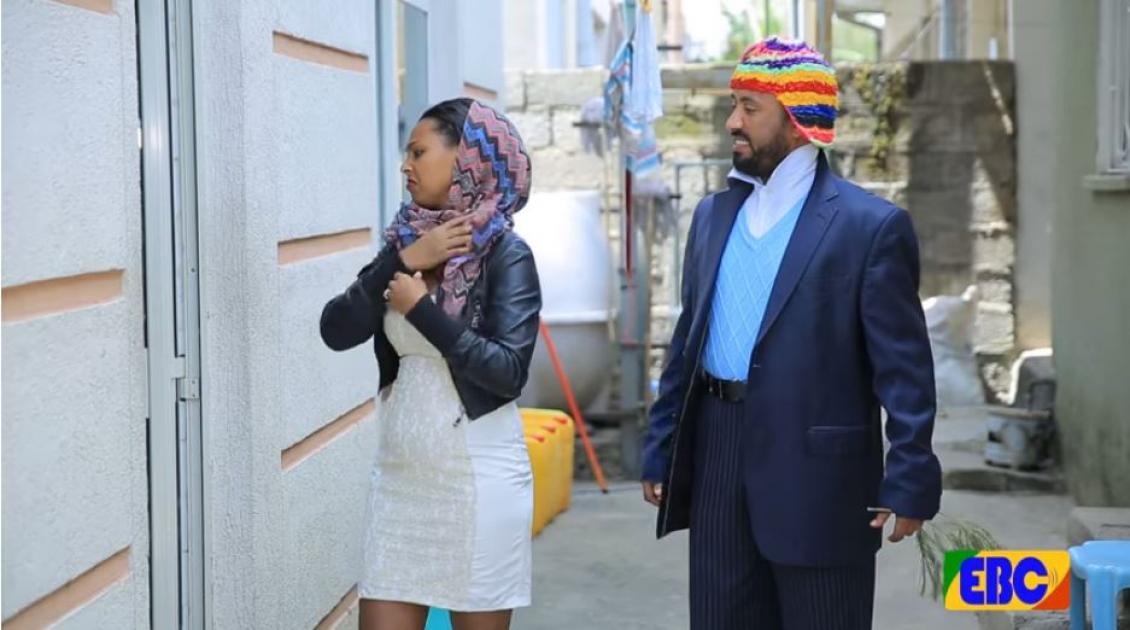 Betoch Drama - Part 205 (Ethiopian Drama