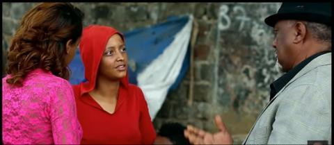 Yegodana Lij - clip from Lene kalesh movie