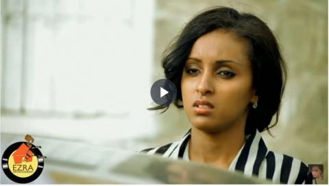 Yehabtam Bete - Funny Scene From Hiwot Ena Sak Movie