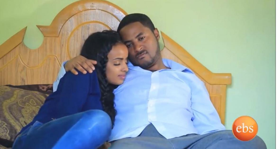 Romantic And Engagement Scene From Bekenat Mekakel Drama - Ethiopian Drama