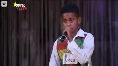 Amazing Kids Performance on Balageru Aydol