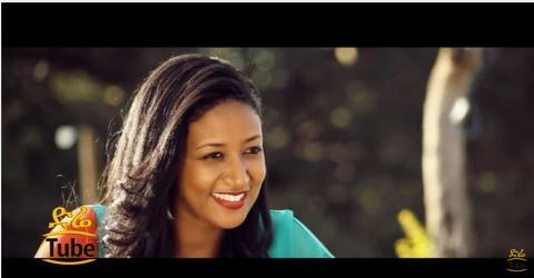 Yesem Work - Ethiopian Movie