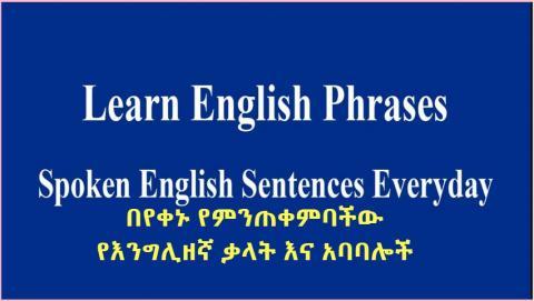 Spoken English Sentences Everyday - English Spkeaking