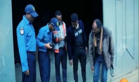 Ketezegaw Dosie - Part 15 (Ethiopian Forensic show)