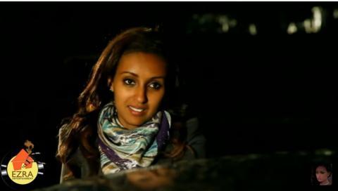 Sewun Merdat - Amazing Scene From Hiwot Ena Sak Movie