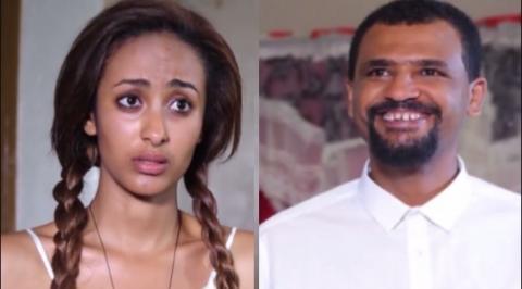 Betraka - funny clip from Ewnet Haset film