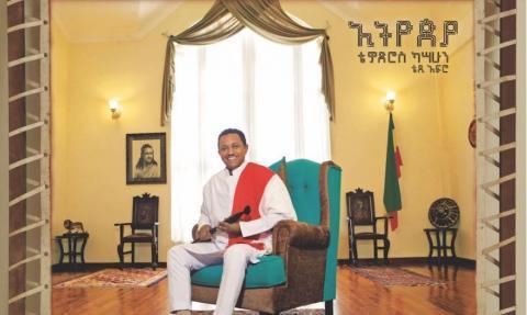 Hulu Addis Radio about Teddy Afro album