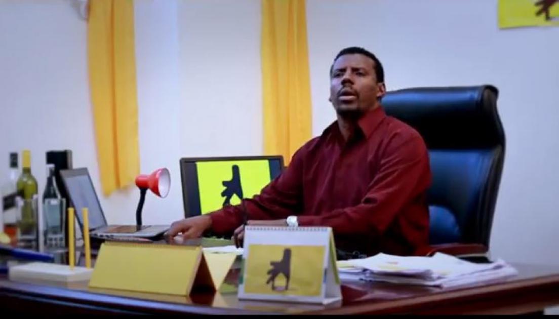 Derso Mels Drama –  Part 1 (Ethiopian Drama)