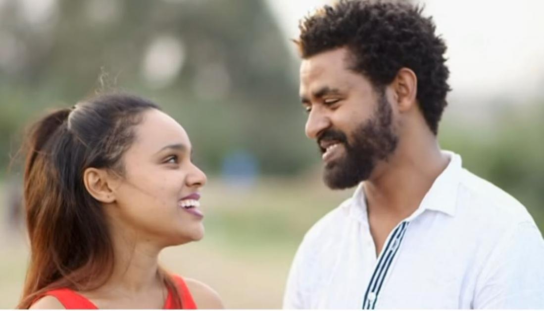 Romantic Scene From Ye arada Lij 2 Yemechesh Movie