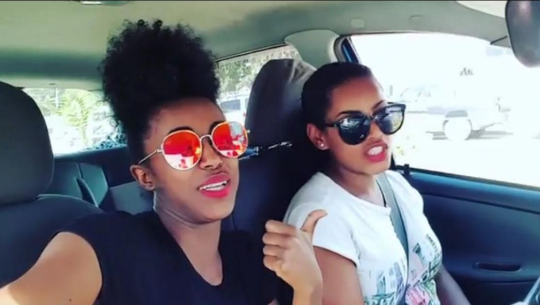 Yetem Yemechegnal - Rahel Getu And Nigist Fikre Singing Esubalew's Song