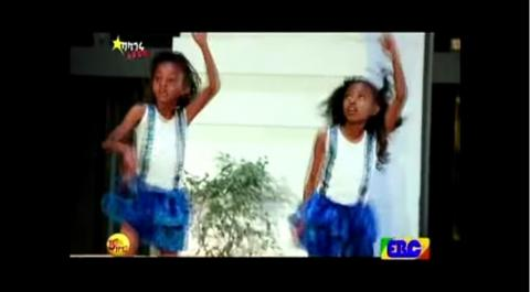 Amazing Performance of Two Little Girls at Balageru Idol