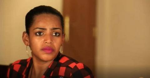 Welafen Drama - Part 56 (Ethiopian Drama)