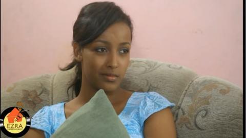 Yene Mar - Ethiopian Film