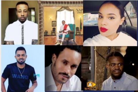 Ethiozodiac award winners