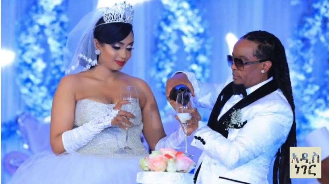 Dj Kingston Talked About Tadele Roba's (Lafontain) Wedding