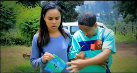 Kale Yene Fikregna - Interesting Scene From Bandaf Film