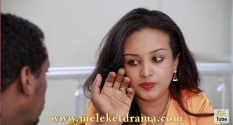 Meleket Drama- Part 63(Ethiopian Drama)