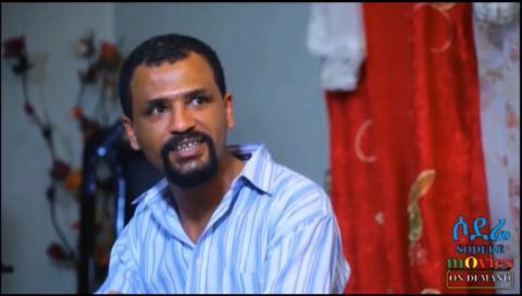 Tiru Madreg - Clip From Ewnet Haset Film