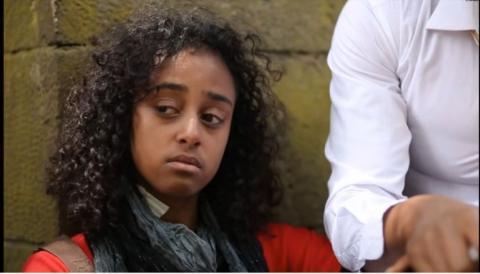 Lamba - Ethiopian Movie