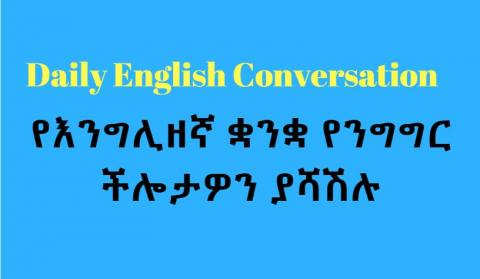 Daily English Conversation - Learning English Course