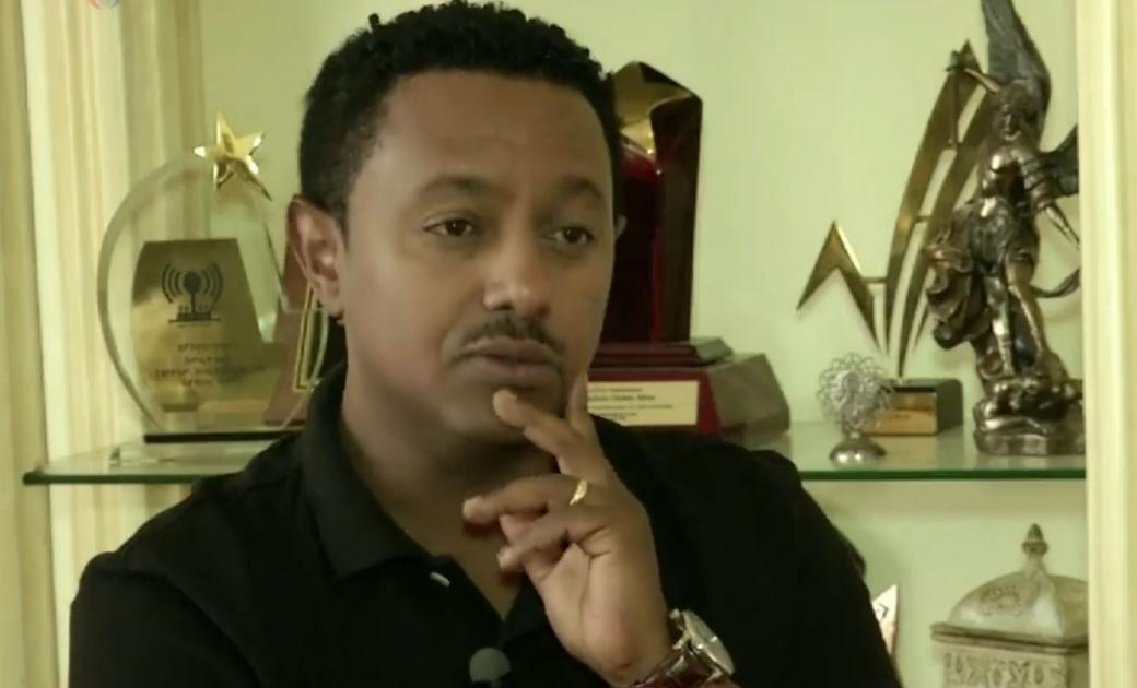 AFP's News About Ethiopian Pop Star Teddy Afro
