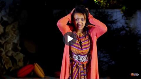 Yemaleda Kokoboch - Elzabeth's Performance