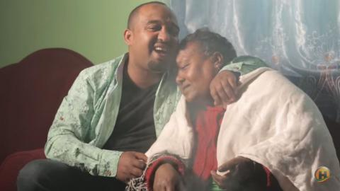 Abraham Eyob - Degua Enate ( Ethiopian Music )