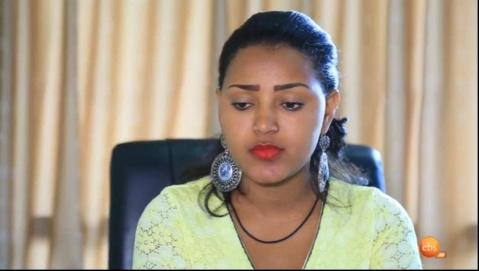 Welafen Drama - Part 53 (Ethiopian Drama)