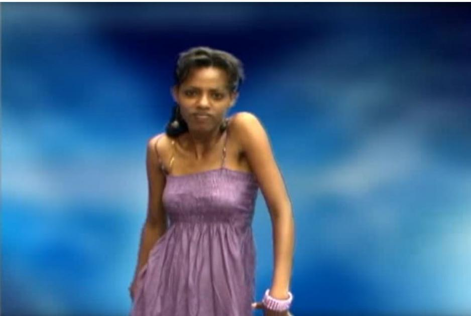 Abrehet Girum - Tiringo (Ethiopian Comedy)
